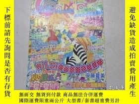 二手書博民逛書店16開漫畫月刊罕見Comic Fans 2003年 10月號Y2