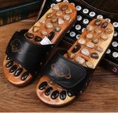 家用腳底按摩器腳足部穴位實木質足療鵝卵石滾輪式搓腳足底按摩器