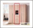 {{ 海中天休閒傢俱廣場 }} G-41 摩登時尚 衣櫥系列 A81-09 盧卡斯1.3尺抽屜衣櫥