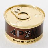 四平二月新車香木NEWPORT NEW CAR  / 4P2M