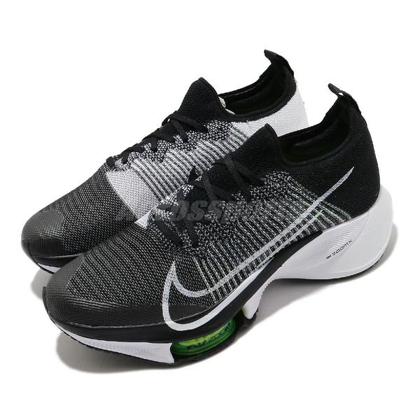 Nike 慢跑鞋 Air Zoom Tempo Next FK 黑 白 男鞋 React 泡棉中底 多功能 運動鞋【ACS】 CI9923-001