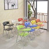 優惠快速出貨-培訓椅子帶寫字板小桌板廠家學生習會議辦公折疊記者英語鋼琴教室RM