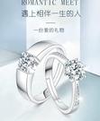925純銀情侶戒指單只求婚