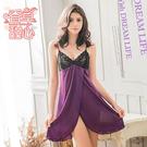 大尺碼迷情深紫側開襟柔緞二件式緞面睡衣 搭配性感丁字褲 醉人夢幻  - 香草甜心