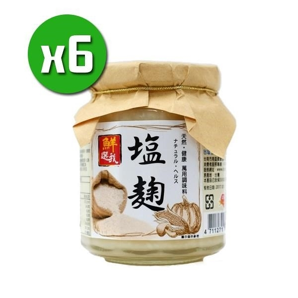 【南紡購物中心】【台鹽】鮮選我鹽麴x6瓶(310g/瓶)