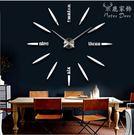 貼時鐘 DIY超大立體靜音掛鐘 高級鏡面質感 太陽放射款現代品味風格特色牆面裝飾時鐘-米鹿家居