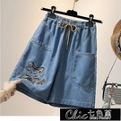 休閒夏季新款高腰牛仔短褲女寬鬆大碼民族風薄款闊腿五分褲中【全館免運】