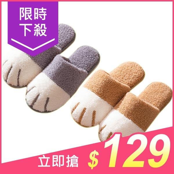 秋冬可愛貓爪造型保暖拖鞋(1雙入) 顏色/尺寸可選【小三美日】$139