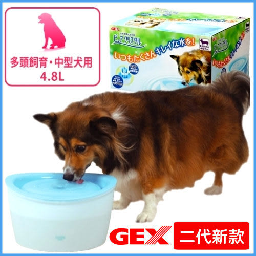 『寵喵樂旗艦店』日本GEX《中大型犬用-淨水飲水器4.8公升》