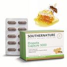 蜂膠植物膠囊 3000 (60顆/瓶) ...