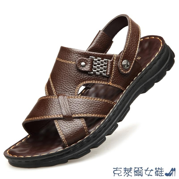 涼鞋 2021新款夏季男士涼鞋真皮休閒沙灘鞋男外穿頭層牛皮涼拖鞋男兩用 快速出貨