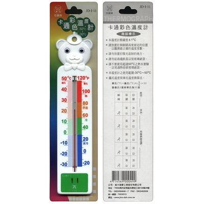 Jin Da 進大 室內用壁掛式彩色教學用溫度計-30~50度c JD-I-156/SK-847