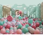 海洋球 babycare海洋球室內家用嬰兒童玩具球彩色波波球寶寶圍欄海洋球池T