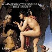 【停看聽音響唱片】【CD】李斯特:新發現的李斯特作品(第四集) 雷斯利.霍華 鋼琴