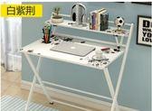 簡易小折疊桌學習寫字桌書桌簡約現代家用辦公桌臥室臺式電腦桌子