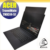 【Ezstick】ACER TravelMate TMX514-51 適用 防藍光 防眩光 防窺膜 防窺片 (14W)