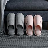 棉拖鞋居家室內軟底透氣防滑四季情侶男女【聚寶屋】
