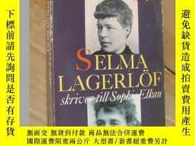 二手書博民逛書店Du罕見lar mig att bli fri 瑞典語原版Y85718 SELMA LAGERLOF MANP
