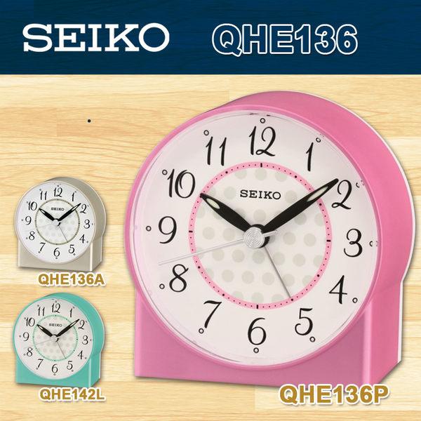 CASIO 手錶專賣店 SEIKO 鬧鐘 精工 QHE136P/QHE136 嗶嗶鬧鈴 滑動式秒針 夜光