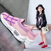 女童運動鞋兒童運動鞋飛織一腳蹬網鞋潮鞋2019秋季透氣單鞋男女童休閒鞋 交換禮物