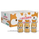 【台農乳品】 麥芽保久乳飲品(200ml x24瓶) x1箱 ~香甜不膩_麥芽牛奶