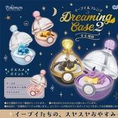 耀您館RE-MENT精靈寶可夢伊布夢鄉寶盒P2全6種伊布太陽精靈月亮精靈月亮精靈冰精靈食玩盒玩205052