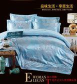 歐式床上用品絲棉貢緞提花四件套 刺繡被套床單家紡婚慶床品4件套 DSHY