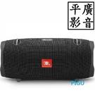 平廣 JBL Xtreme2 黑色 藍芽喇叭 送袋台灣公司貨英大保一年 Xtreme 2 代 喇叭串聯攜帶塵防水IPX7