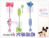 麗嬰兒童玩具館~美國專櫃Munchkin-大奶瓶刷.子母刷設計.隨機出貨不挑色