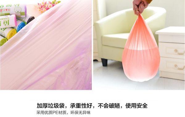 [協貿國際]  加厚大號點斷式垃圾袋廚房環保垃圾袋 (8個價)
