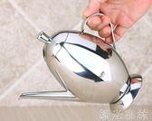 油壺 油壺廚房油瓶防漏醋壺家用廚房用品調味料瓶油罐 綠光森林
