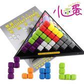 小乖蛋益智玩具智能金字塔智力立體積木兒童智力解題親子桌面游戲【快速出貨】