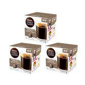 雀巢 Dolce Gusto 美式經典濃烈咖啡膠囊(Americano Intenso) (3盒組,共48顆)