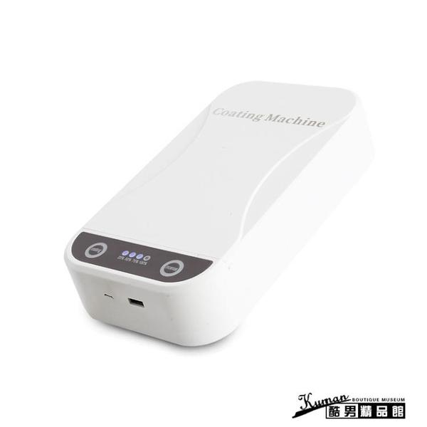 消毒盒 手機消毒器小型紫外線殺毒殺菌清潔口罩消毒機UV紫外線消毒盒 酷男
