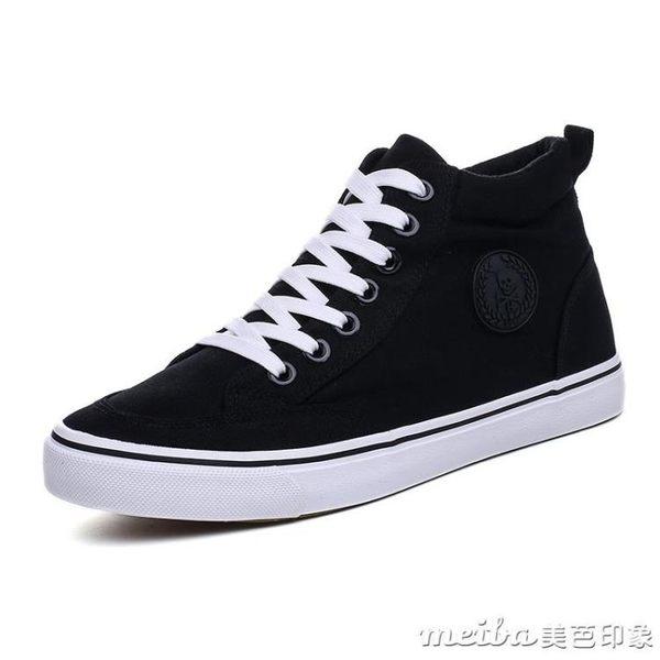 百搭高筒帆布鞋潮鞋高邦布鞋潮流平板鞋男鞋子韓版男士休閒鞋 美芭