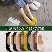 船襪女 夏季薄款硅膠防滑純色淺口襪子 女短襪 純棉低幫女士隱形襪