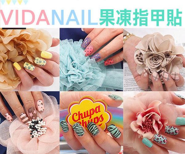 【出清特價】韓國VIDANAIL 果凍指甲貼(附挫刀)1【PQ 美妝】