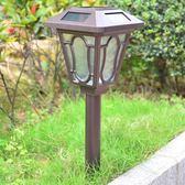 超亮太陽能草坪燈防水花園插地室外照明路燈LED戶外歐式庭院燈具HM 3c優購