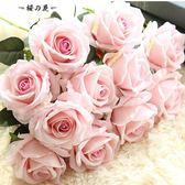 單支仿真玫瑰花假花套裝高檔客廳餐桌裝飾花干花花束擺件擺設花藝【櫻花本鋪】