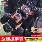 超大號無線遙控越野車四驅高速攀爬賽車充電動兒童玩具男孩汽車模『快速出貨』