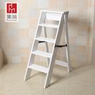 實木梯子五層人字梯家用多功能折疊梯 BL...