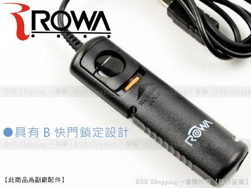 ROWA MINI電子快門線【RS-80N3】(C3)