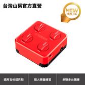 Yamaha SessionCake團練盒 SC01 靜音練團系統 單聲道樂器適用