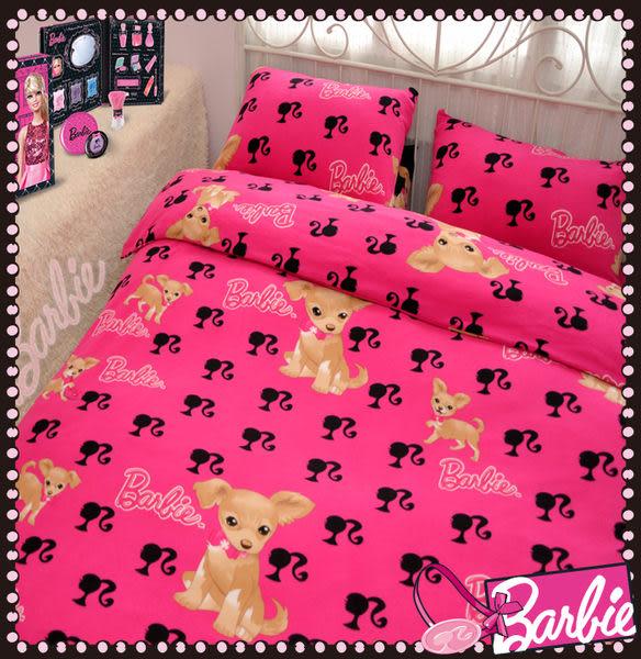【Barbie】酷迪吉娃娃-雪芙絨雙人床包三件組《Cutie Chihuahua《甜心粉》》