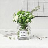 北歐寬口透明花瓶玻璃水培瓶鮮花干花復古花器家居裝飾 雙十二85折