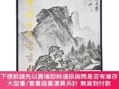 簡體書-十日到貨 R3YY【中國古代書畫圖目(二十一)】 9787501011452 文物出版社 作者:作者: