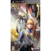 PSP 最後約定的故事 亞洲日文版