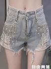 流蘇短褲 網紅高腰鑲鉆重工牛仔熱褲 自由角落