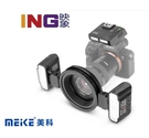 【24期0利率】Meike 美科 MK-MT24 S 微距攝影閃光燈 For SONY