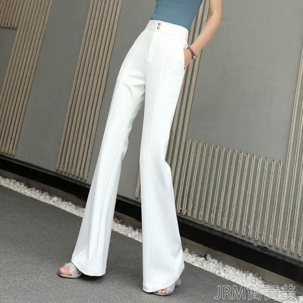 微喇西裝褲女高腰垂感2021春夏白色喇叭褲顯瘦修身雪紡闊腿拖地褲 快速出貨 快速出貨